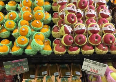 Supermarket_Fruit_Japan